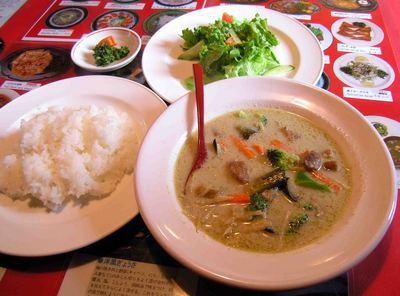 1oku_tai_curry.jpg