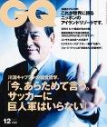 GQ_kawabuchi.jpg