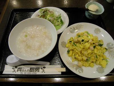 U_san_chubo.JPG