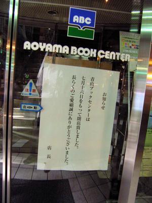 abc_end.JPG