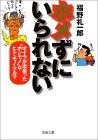 fukuno_home1.jpg