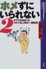 fukuno_home2.jpg
