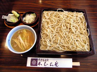 honmura_an_kamoseiro.JPG