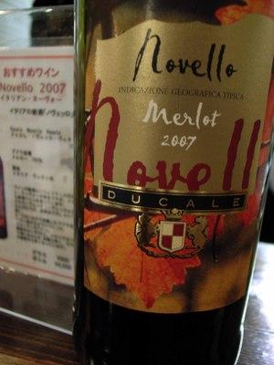 Novello07