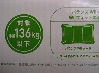 Wii_u136