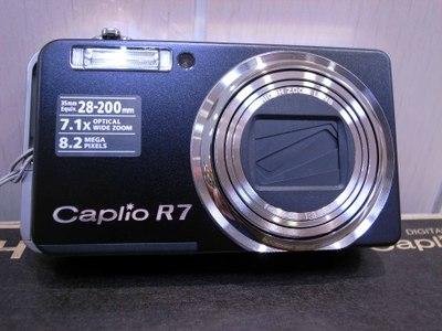 Caprio_r7