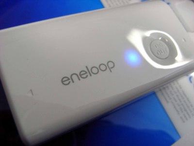 Eneloop_mobile_booster