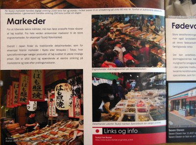 Embassy_of_japan_in_denmark2