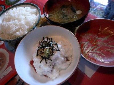 Ichioku_maguro_yamakake