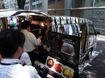 Tokyo_kokusai_forum2