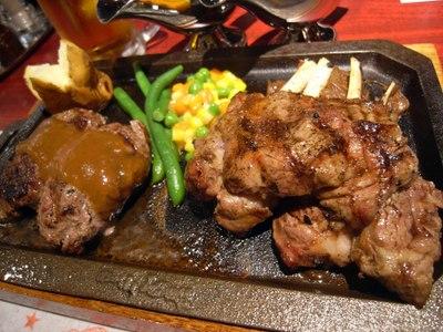 Hungry_tiger_lam_chop
