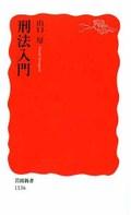 Keihou