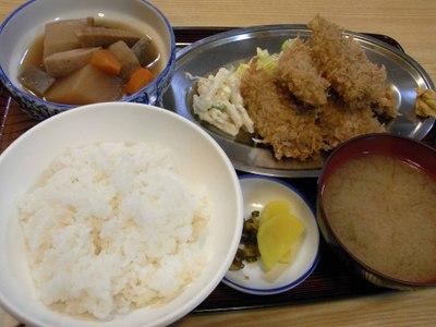 Naganoya1