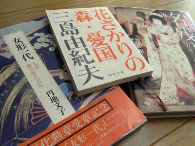 Utaemon_book3