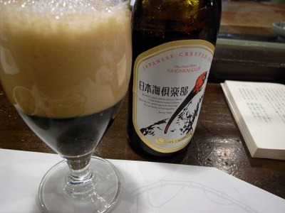 Itaru_nihonkai_beer