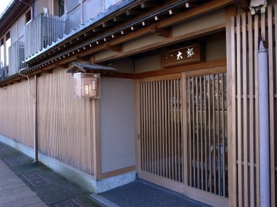 Taro_gaikan