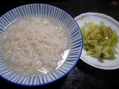 Taro_ojiya