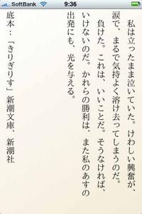 Houhei_ougon_fukei