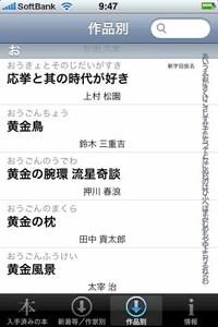 Houhei_title
