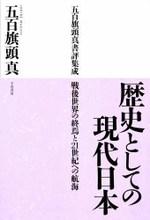 Iokibe