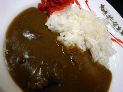 Otawara_curry