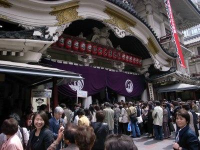 Kabukiza_outside