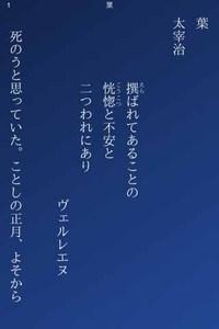 Dazai_ha_houhei