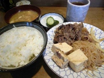 Kyohachi_sara