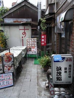 Tsukiji_2f