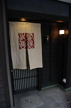 Tsukuda_1