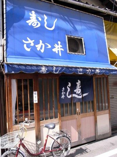 Kyoto57