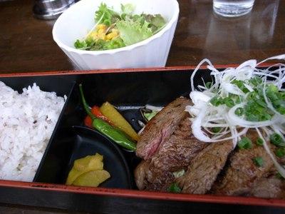 Hinoban_stake