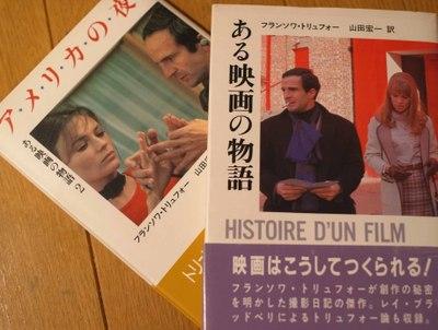 Histoire_dun_film