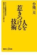 Koike_cara