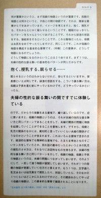 Brutus_yoshimoto_3