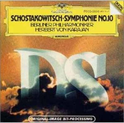 Karajan_bpo_shostakovich_10