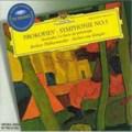Karajan_bpo_prokofiev_5