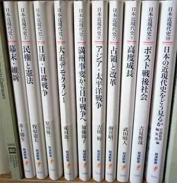 Series_japan_modern_history_10