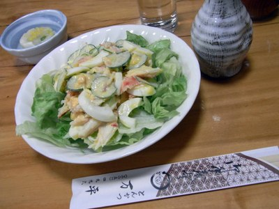 Manpei_kani_salad