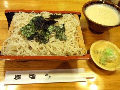 Tomoecho_sunaba_toro