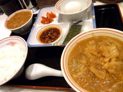 Nakamoto_shinjuku_asatei