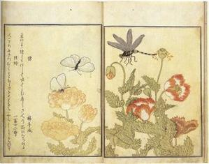 Utamaro_tombo