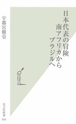 Adventure_of_japan