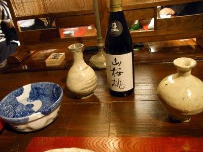 Sakana_no_hone_sake