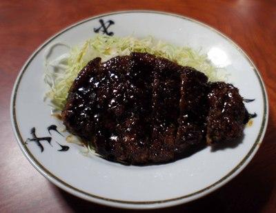 Makoto_katsu