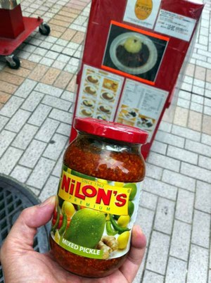 Nilons_mixed_pickle