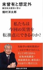 Hatamura_mizou