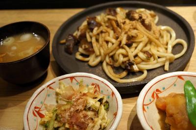 Aoyama_yakiudon