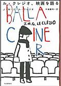 Le_clezio