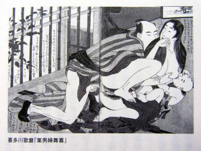 Haotoko